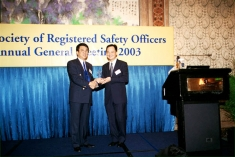 AGM, Seminar & Dinner on 27 June, 2003