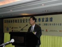 The Expert Forum on Safety & Production Safety Law in Hong Kong and Shenzhen - 17 October 2003