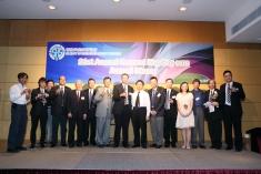 AGM 2012