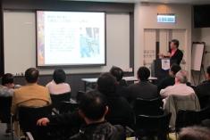 Seminar on 18 Jan 2013